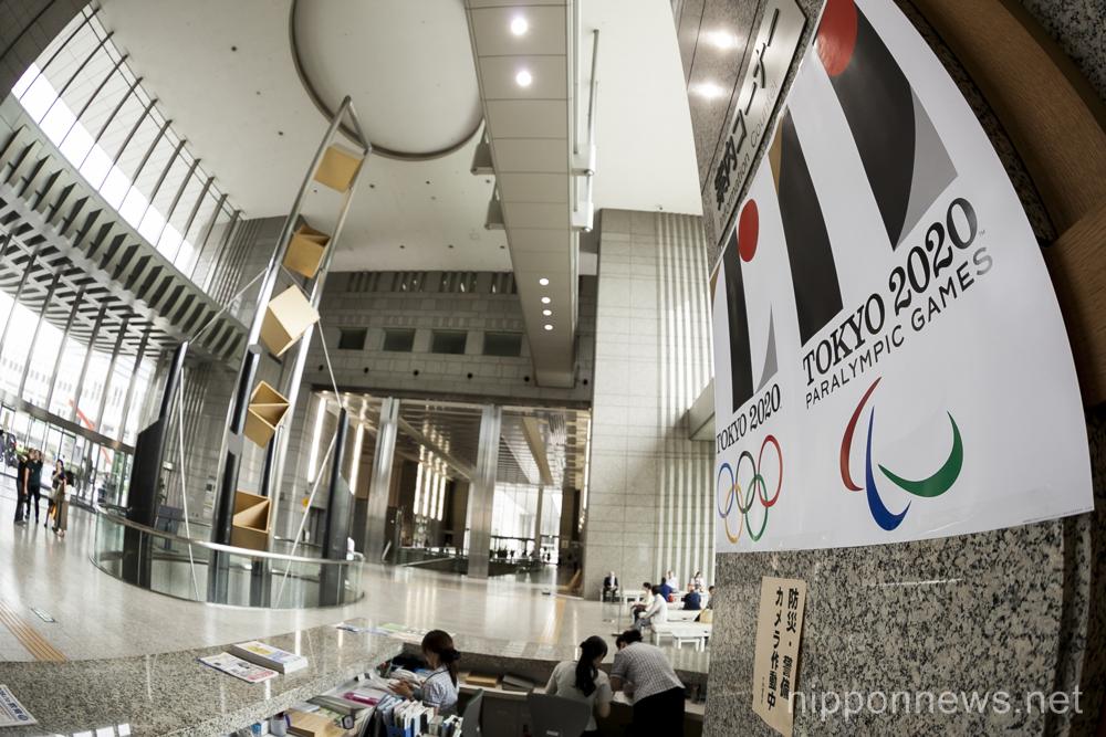 Tokyo 2020 abandons controversial logo design