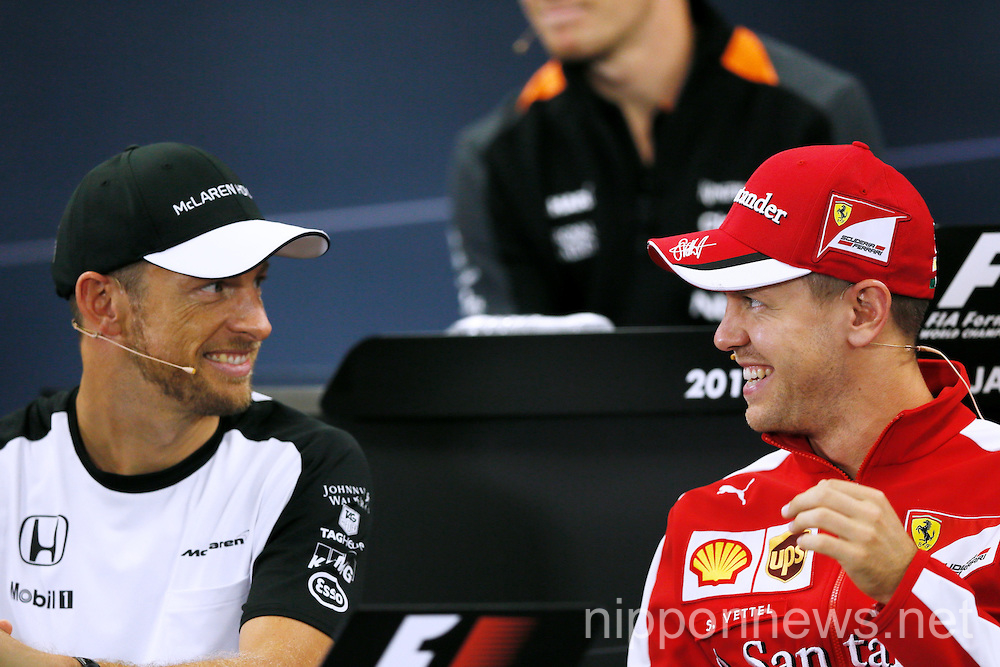 F1 : Japanese Formula One Grand Prix