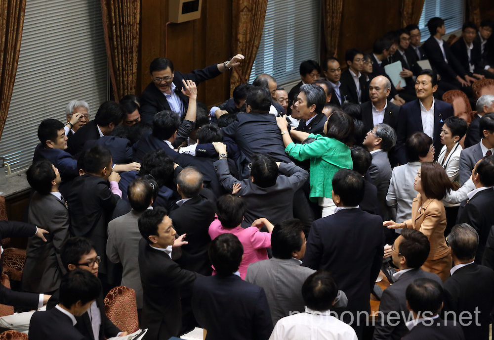 Chaos in Japanese upper house over new Japan secuity legislation