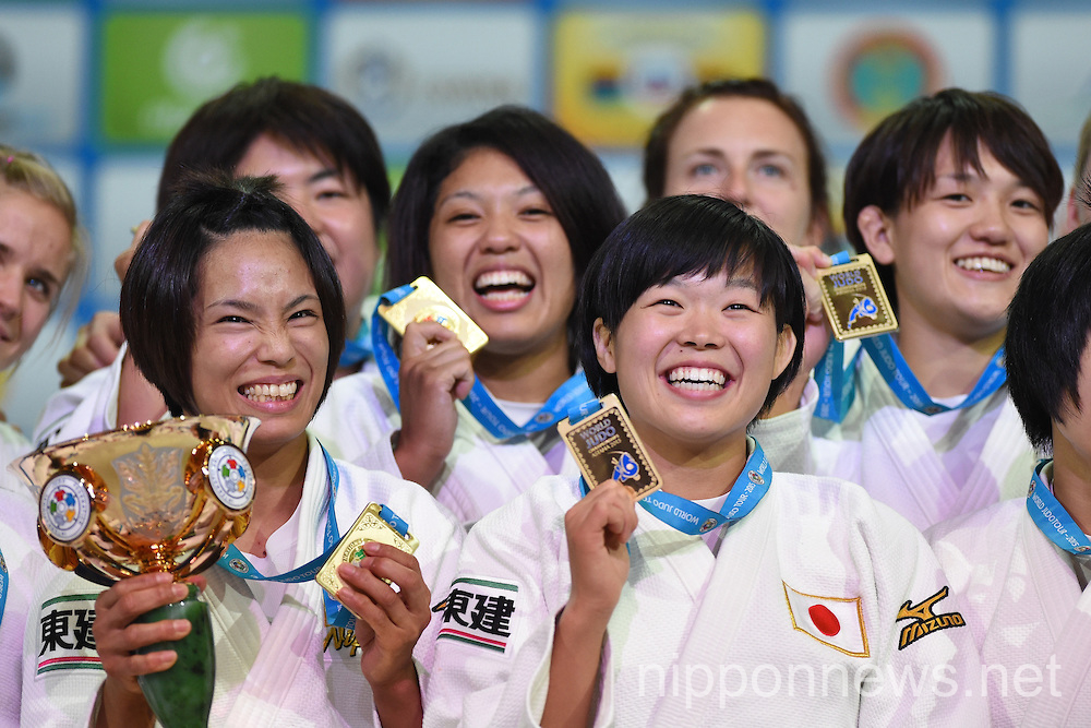 World Judo Championships Astana 2015