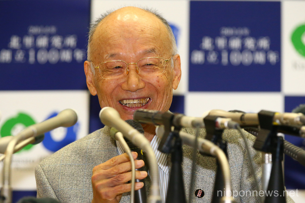 Satoshi Omura wins 2015 Nobel Prize in Physiology or Medicine