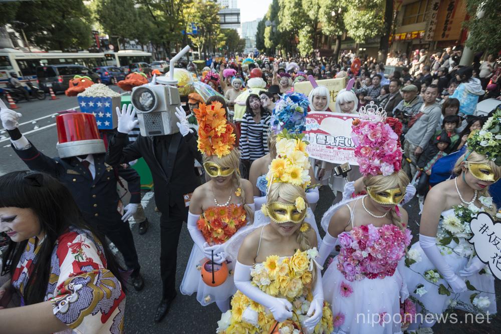 Kawasaki Halloween Parade 2015
