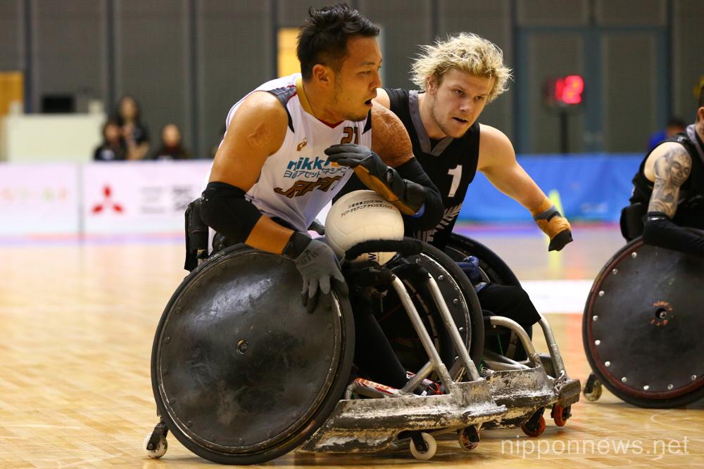 IWRF 2015 Asia-Oceania Championship