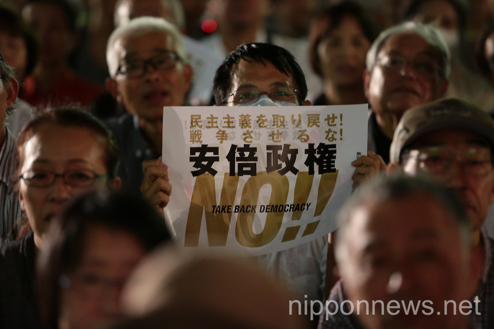 Protests against Abe administration continue
