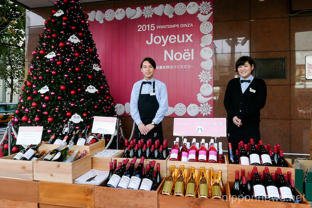Beaujolais Nouveau 2015 goes on sale in Japan