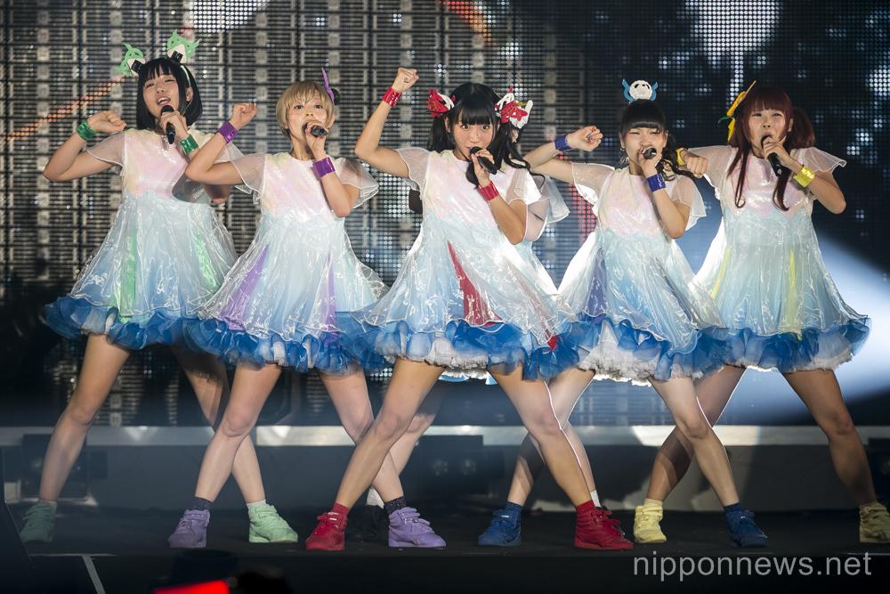 Moshi Moshi Nippon 2015