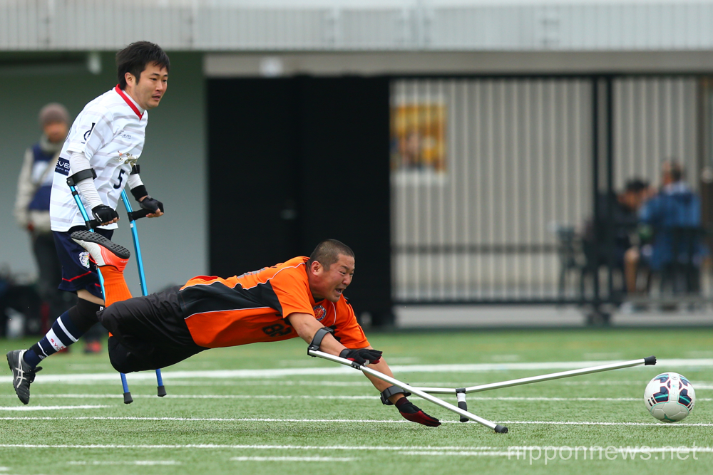 Japan Amputee Football Championships 2015