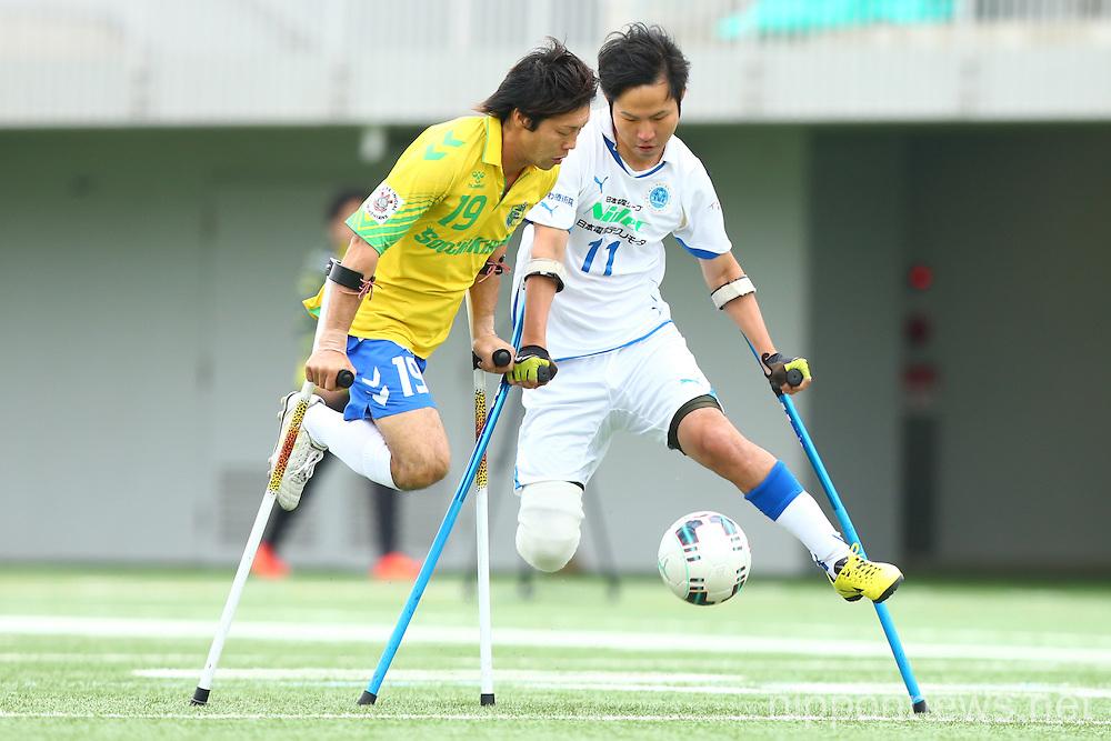 Japan Amputee Football Championships 2015