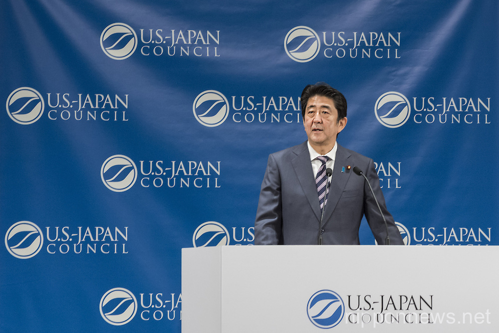 The U.S.-Japan Council's 2015 Annual Conference