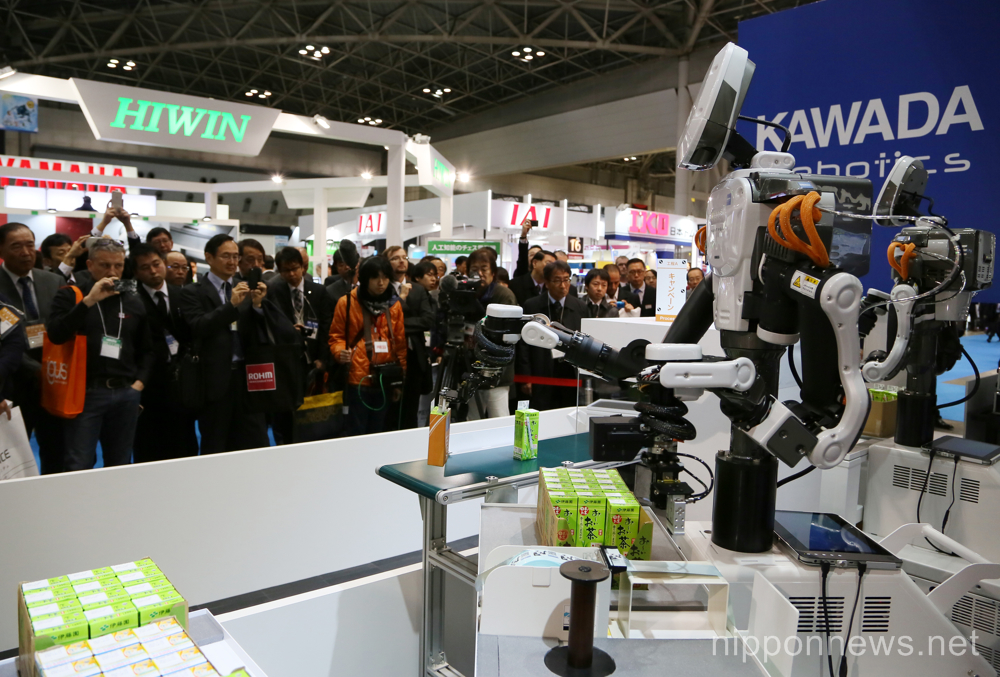 International Robot Exhibition 2015