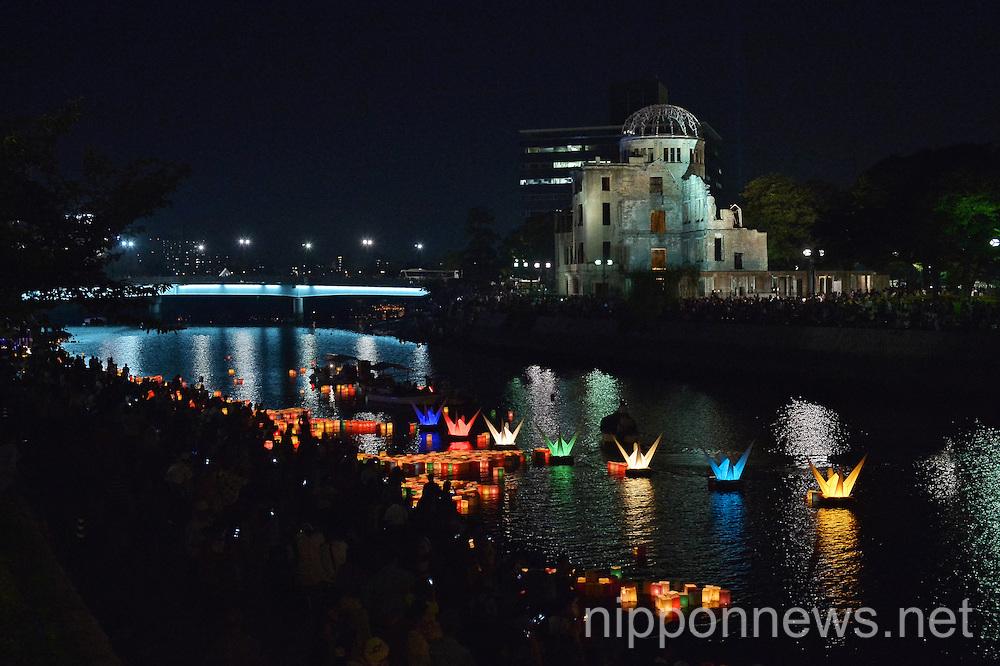 70th anniversary of Hiroshima atomic bomb