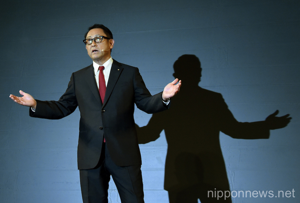Toyota to establish Artificial Intelligence R&D company
