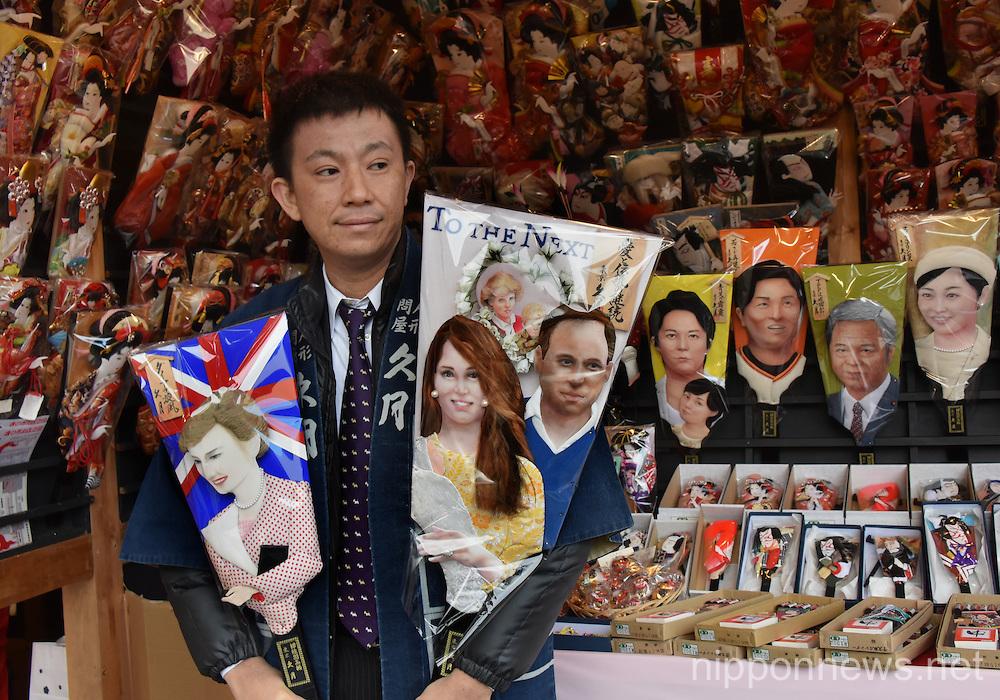 Decorated battledores and kites sold at Sensoji Temple in Asakusa