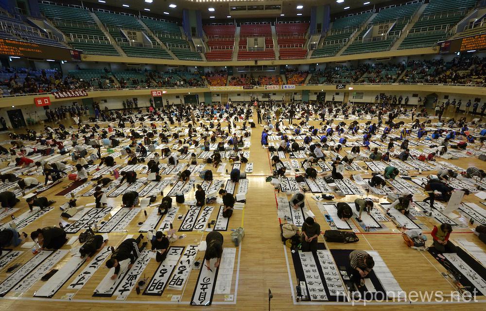 Annual calligraphy jamboree at Nihon Budokan Martial Arts Hall