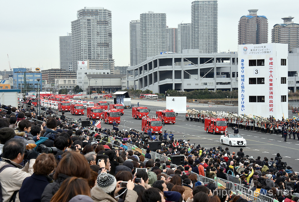 Tokyo holds massive annual fire fighting drill