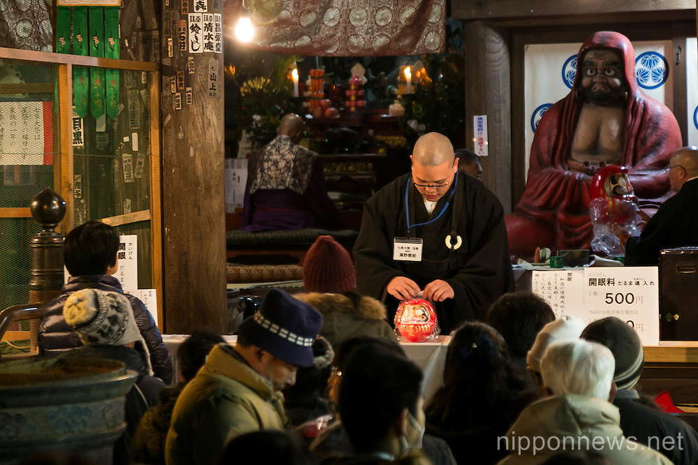 Japan's most famous Daruma Market held in Gunma