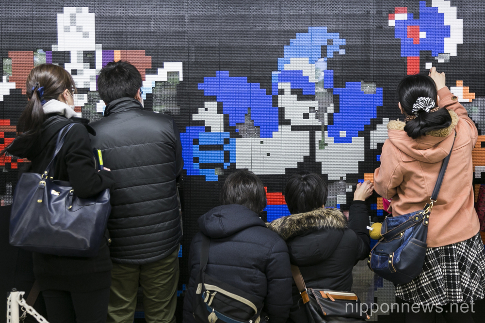 Dragon Quest interactive Lego wall in Tokyo