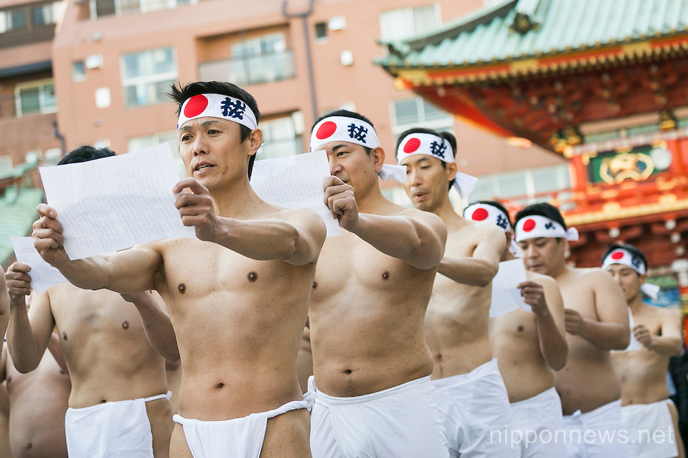 Japanese New Year Ice Bath