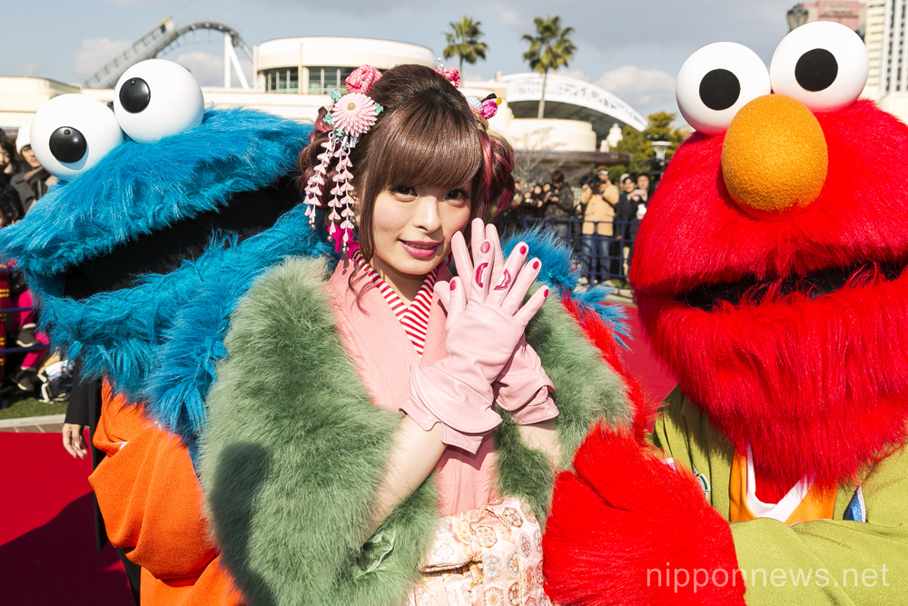 Universal Cool Japan 2016 adds Kyary Pamyu Pamyu XR - The Ride