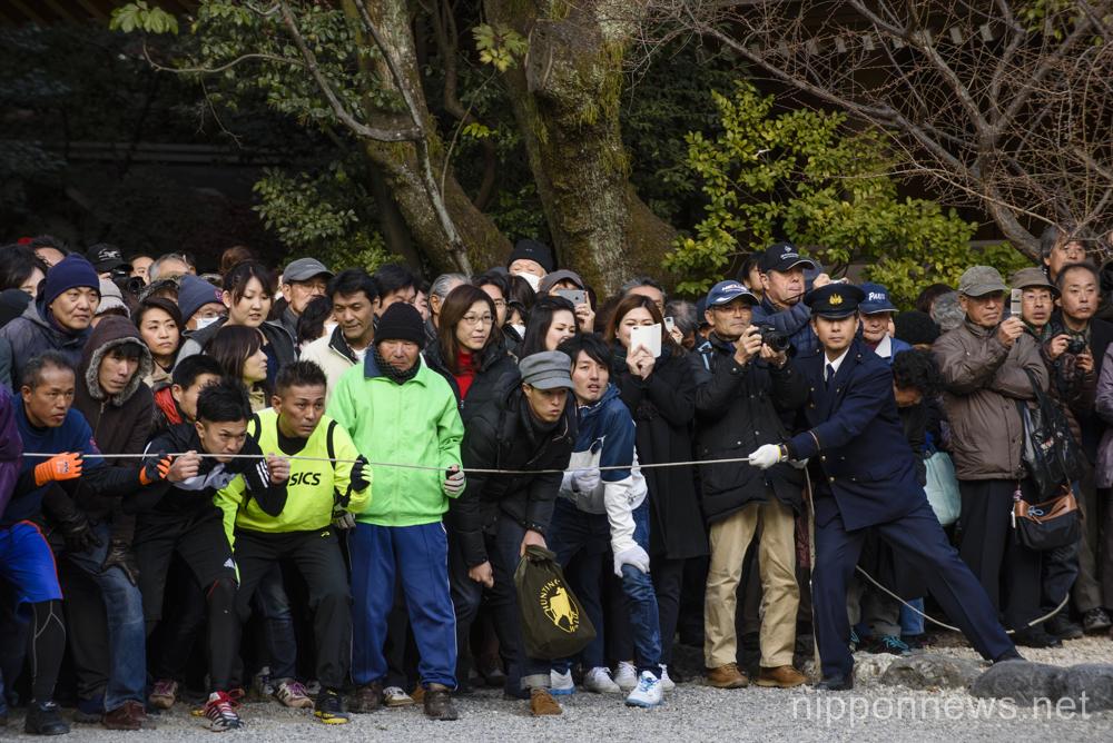 Hosha Shinji archery ritual at Atsuta Shrine
