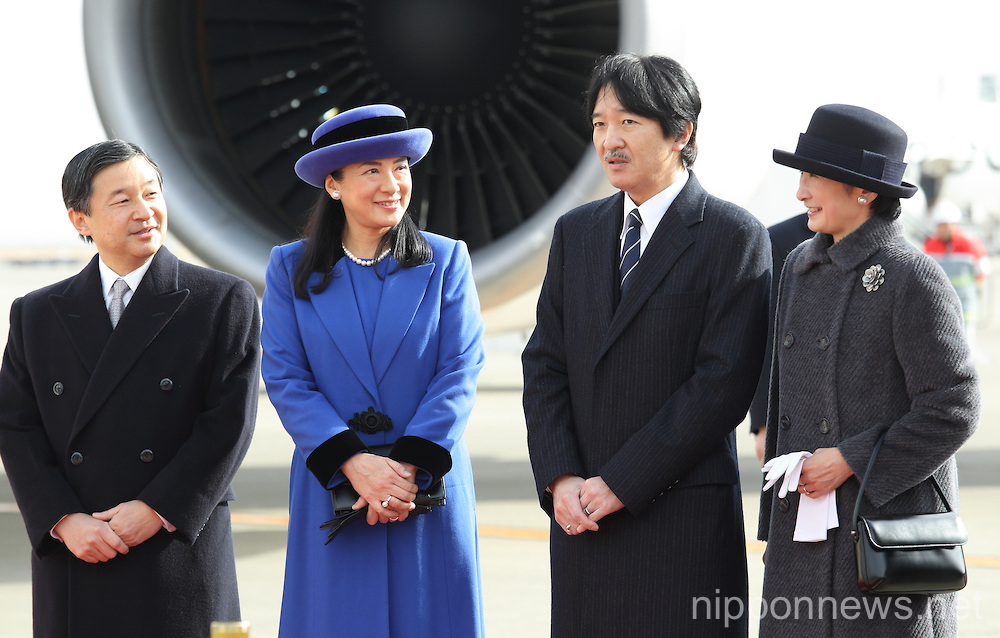 Japanese Imperial Couple to visit Philippines