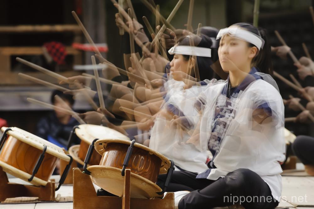 Oni Matsuri