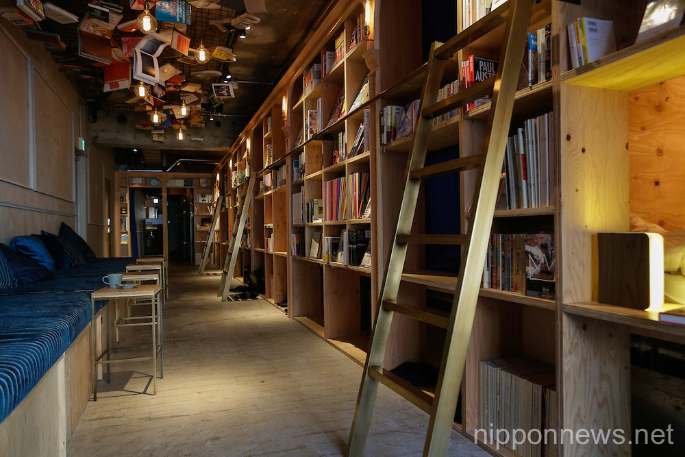 Book and Bed Designer Hostel in Tokyo