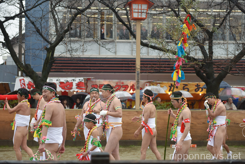 Naked Man Festival in Konomiya