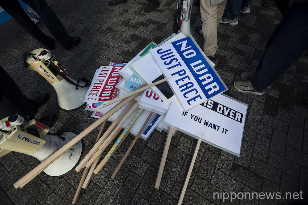 Anti-government demonstration in Tokyo