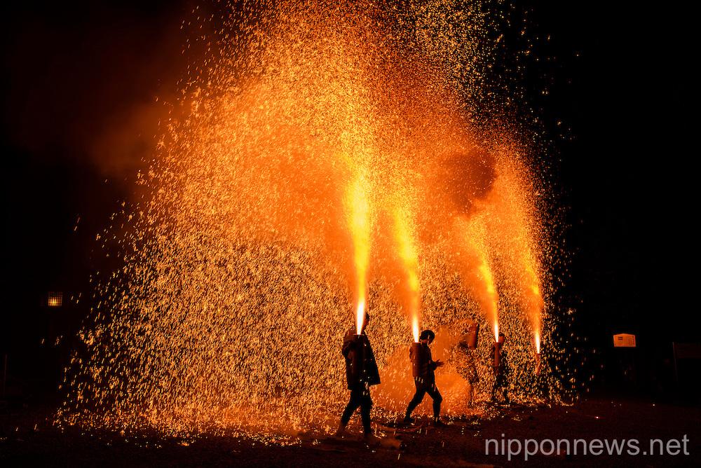 Fireworks during Setsubun celebration at Inaba Shrine in Gifu