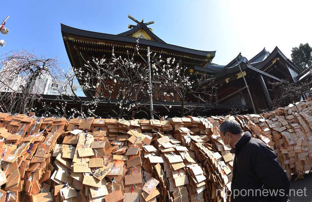 Votive tablets with wishes written by students for passing entrance exams for high schools and colleges at Yushima Tenjin