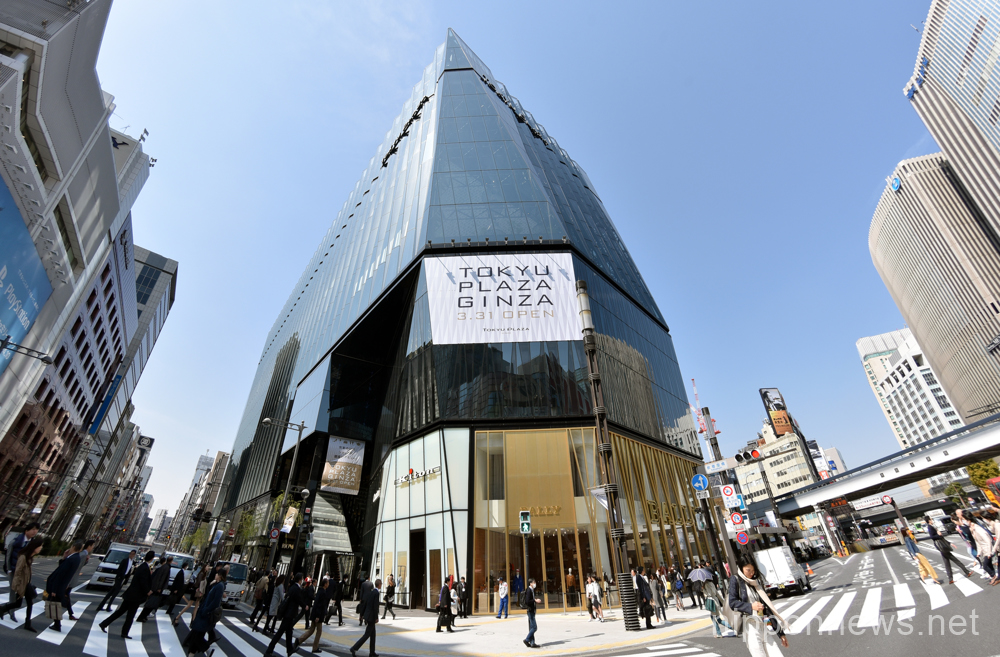 Tokyu Plaza Ginza opens to the public