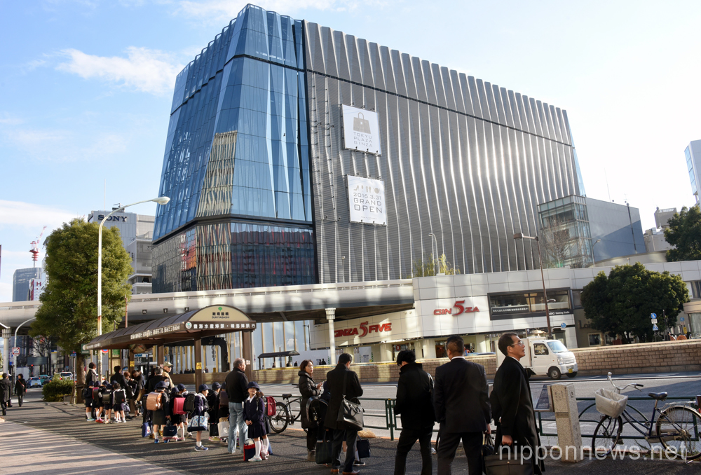 Tokyo Plaza Ginza opens to the public