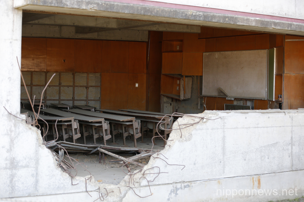 Okawa Elementary School in Ishinomaki 5 years after the 2011 Great East Japan Earthquake and Tsunami