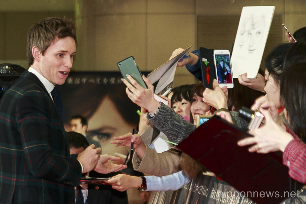 "Eddie Redmayne and Tom Hooper Appear at Japan Premiere for ""The Danish Girl"""