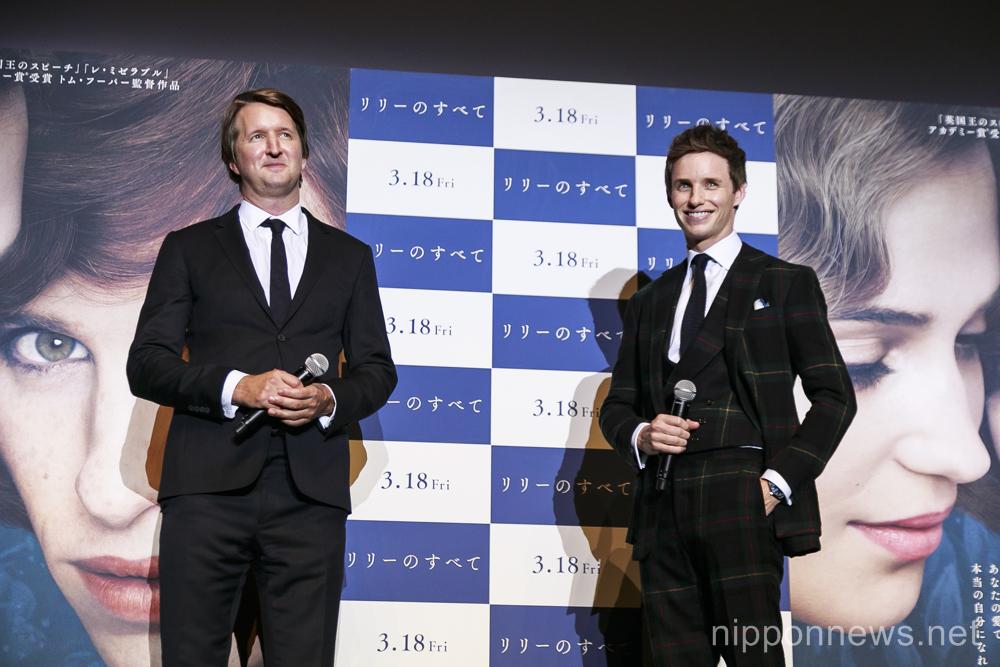 The Danish Girl Japan Premiere