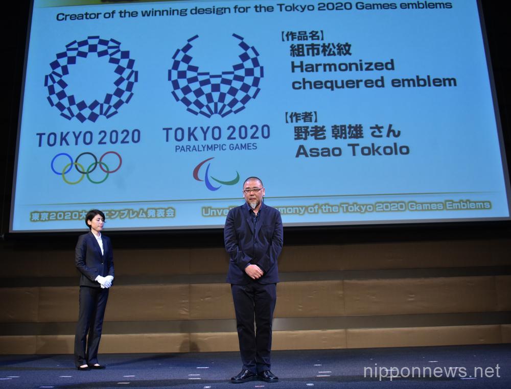 2020 Tokyo Olympics and Paralympics finally fixes logo design