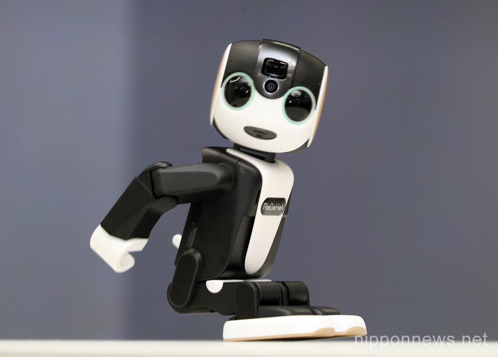 Sharp introduces RoBoHoN phone robot