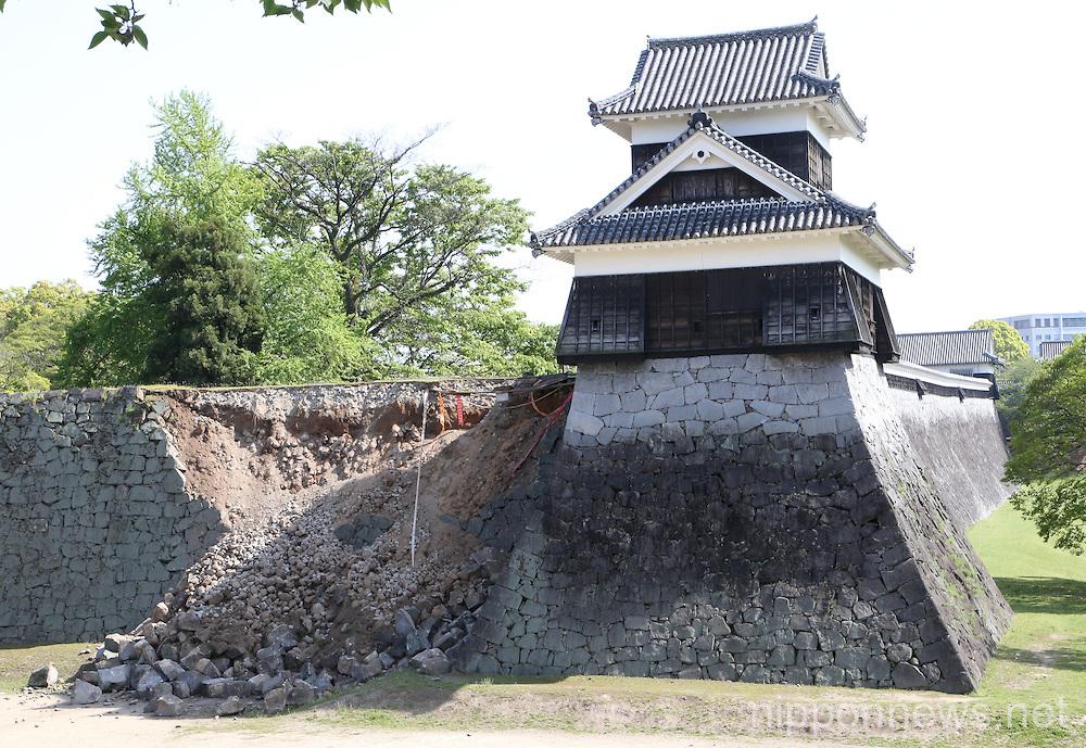 Kumamoto earthquake aftermath