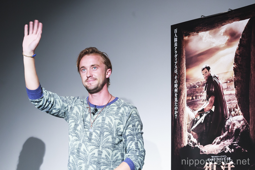 "Tom Felton promotes his movie ""Risen"" in Tokyo"