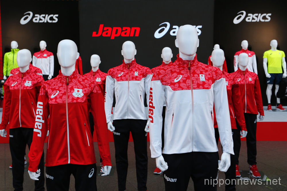 Japan and Asics present official team wear for Rio 2016