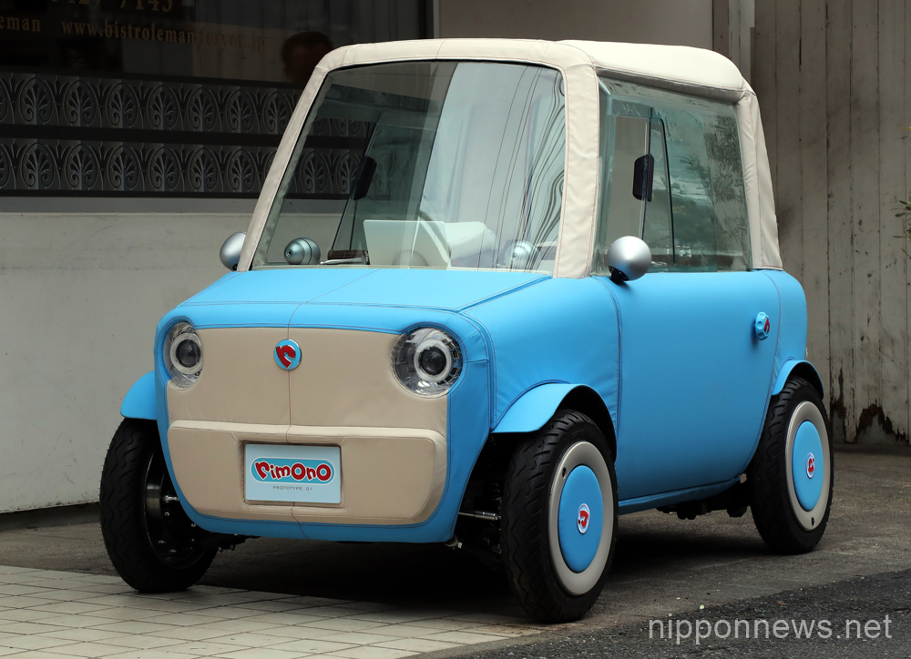 rimOnO shows off new electric car design