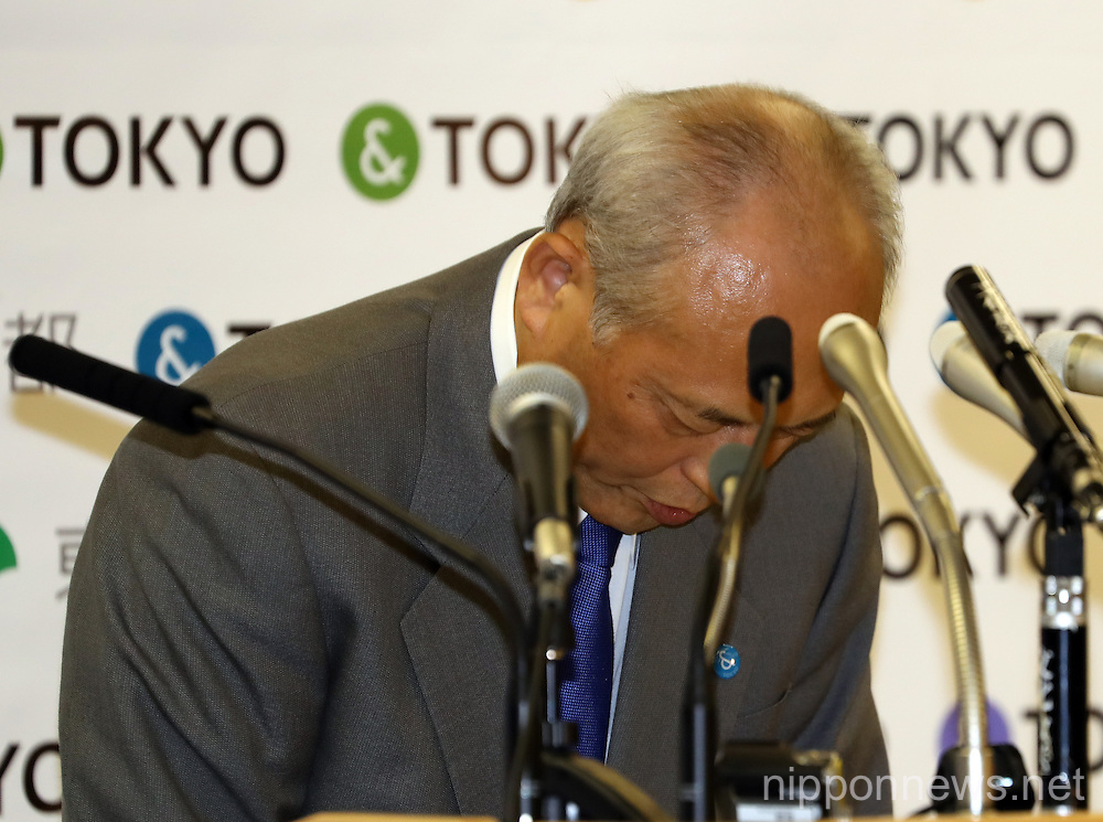Tokyo Governor Yoichi Masuzoe who is under fire over his expense speaks at Tokyo Metropolitan government office