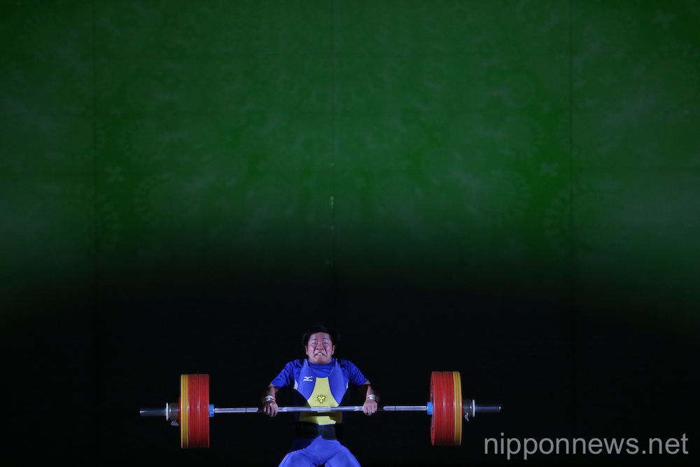 Japan Weightlifting Championship 2016