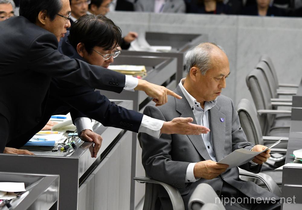 Tokyo Governor Yoichi Masuzoe public hearing