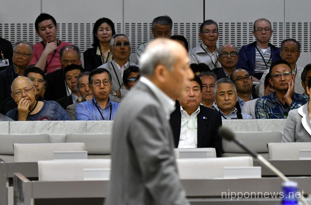 Tokyo Governor Yoichi Masuzoe summoned to public hearing