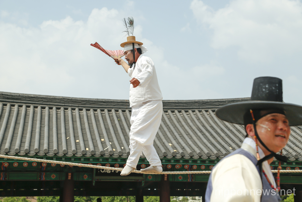 Dano Festival for Early Summer High Day in Korea
