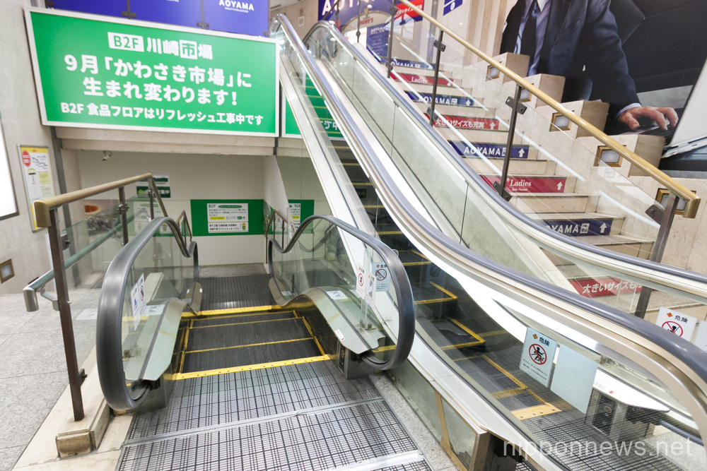 World's Shortest Escalator in Kawasaki
