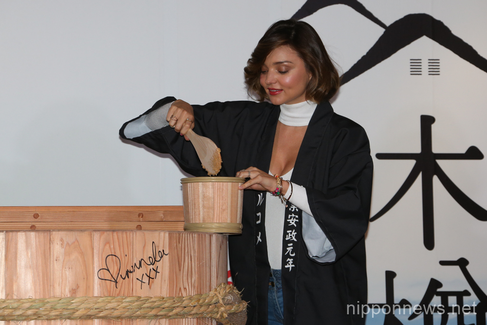 Miranda Kerr attends new product launch party for Marukome miso company