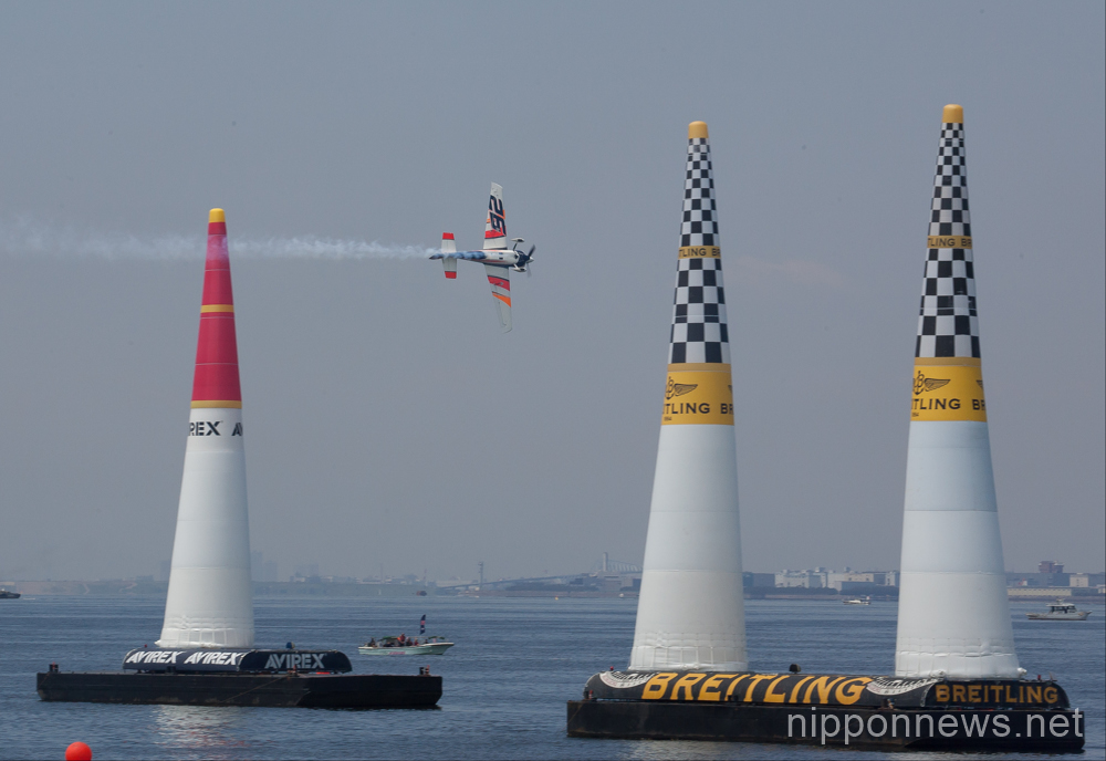 The Red Bull Air Race World Championship 2016 – Japan Race